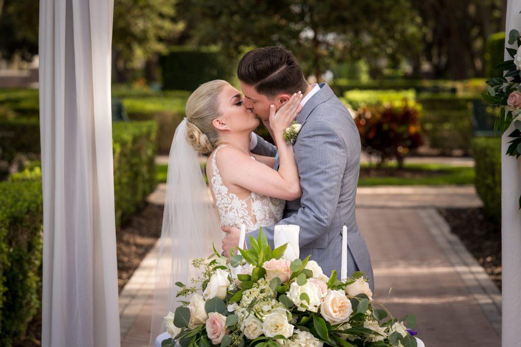 Park Wedding Venue - Just Marry Weddings - Matt Jyhla Photography